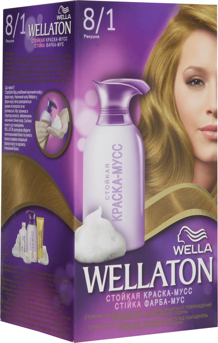 Краска-мусс для волос Wellaton 8/1. Ракушка81284299Стойкая краска-мусс Wellaton - живой насыщенный цвет и легкое бережное нанесение. Насладитесь живым насыщенным цветом. Краска-мусс обеспечивает бережное нанесение и защиту от подтеков. Она равномерно распределяется по волосам, насыщая каждый волос совершенным цветом. Система защиты от повреждений дарит волосам потрясающий блеск и мягкость шелка благодаря специальной формуле мусса и питательной сыворотке. Такая же стойкость, как привычные краски! 100% закрашивание седины. Характеристики: Номер краски: 8/1. Цвет: ракушка. Объем краски: 56,5 мл. Объем проявителя: 58,1 мл. Объем питательной сыворотки: 30 мл. Производитель: Германия. В комплекте: 1 тюбик с краской, 1 флакон с проявителем, 1 тюбик с питательной сывороткой, 1 пара перчаток, инструкция по применению. Товар сертифицирован. Внимание! Продукт может вызвать аллергическую реакцию, которая в редких случаях может нанести серьезный...