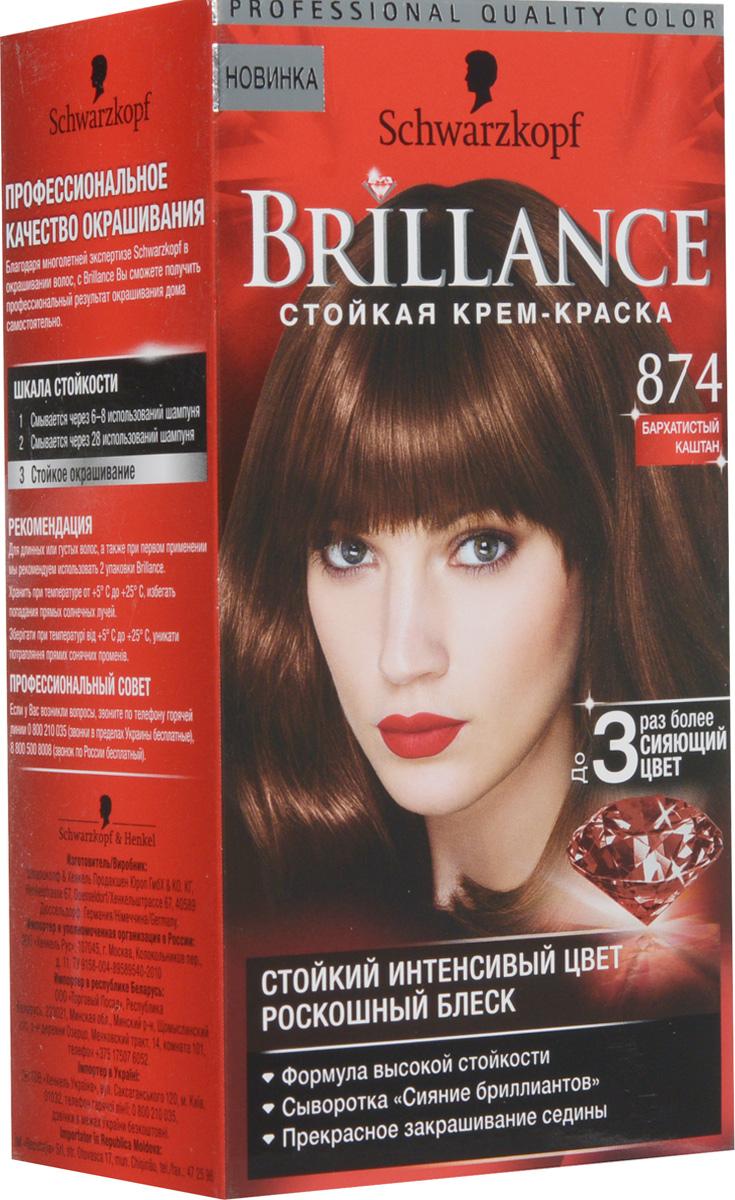 Schwarzkopf Стойкая крем-краска для волос оттенок 874 Бархатистый каштан, 60 мл (Brillance)