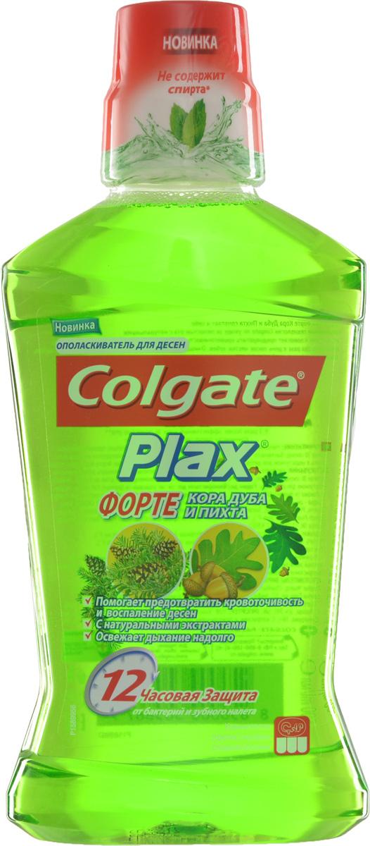Colgate Ополаскиватель для полости рта PLAX Форте Кора дуба и Пихта, 500 млTH00248AColgate PLAX Форте Кора дуба и Пихта сочетает в себе современные технологии Colgate по уходу за полостью рта с натуральными экстрактами и помогает предотвратить кровоточивость и воспаление десен. Используйте Colgate PLAX ежедневно 2 раза в день после чистки зубов. Очищает даже труднодоступные места.