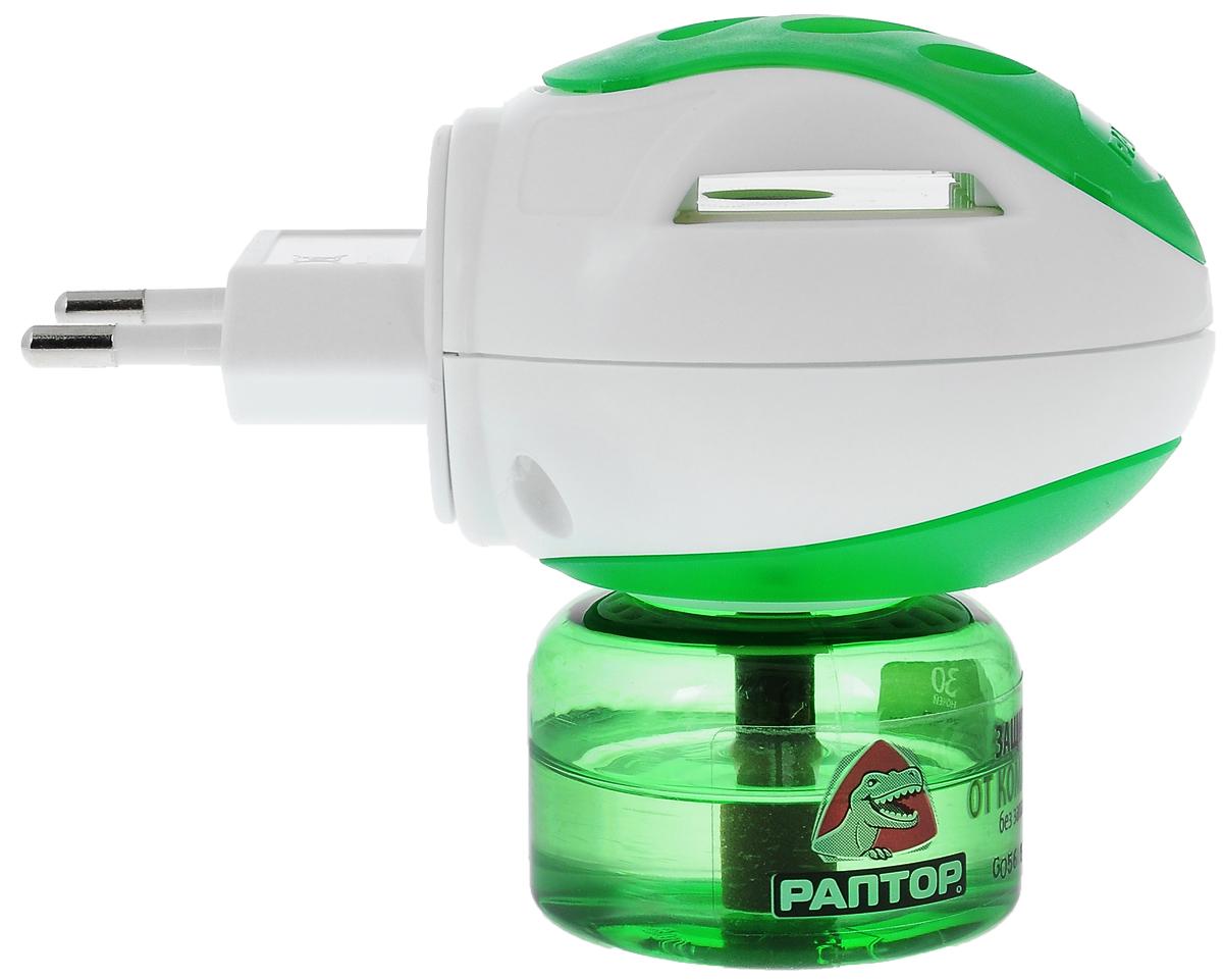 Комплект Раптор: прибор, жидкость от комаров, 20 мл, 30 ночейGk9560Прибор Раптор представляет собой работающий от обычной сети 220 В миниатюрный прибор, основой которого является нагревательный микроэлемент. В фумигатор вставляются сменные картонные пластины или баллончик с жидкостью. Термоэлемент фумигатора РАПТОР нагревает стержень флакона с жидкостью или пластину, приводя к испарению жидкости. Концентрация действующих веществ в воздухе становится достаточной для уничтожения всех комаров и мошек, но остается абсолютно безвредной для человека и домашних животных. Размер прибора: 11,5 х 5,5 х 4,5 см. Мощность прибора: 10 Вт. Напряжение прибора: 220-230 В / 50-60 Гц. Объем жидкости: 20 мл. Длительностей действия жидкости: 30 ночей. Товар сертифицирован.