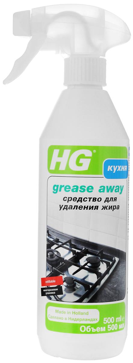 Средство HG для удаления жира, 500 мл128050161Средство HG быстро и легко очищает жир, масло, разводы и следы от пальцев с поверхности плиты, конфорок, вытяжки над плитой, микроволновой печи, кастрюль, сковородок, холодильника, керамической плитки, нержавеющей стали, эмалированных и алюминиевых поверхностей. Эффективно воздействует на застарелые загрязнения и при постоянном применении препятствует появлению новых. Товар сертифицирован.