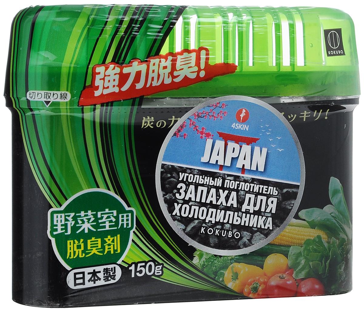 Поглотитель запаха для холодильника KOKUBO Sumi-Ban, для овощной полки, 150 г219889Поглотитель запаха для холодильника KOKUBO Sumi-Ban поглощает неприятные запахи, даже очень резкие и стойкие. Идеально подходит для использования на овощной полке холодильника. Способствует долгому сохранению свежести и вкусовых качеств продуктов в холодильнике. Содержит древесный уголь, благодаря которому обеспечивается длительный антибактериальный эффект. Продолжительность действия до 2-х месяцев при объеме холодильника до 450-ти литров. Состав: очищенная вода, гелиевый наполнитель, древесный уголь, активированный уголь. Вес: 150 г.