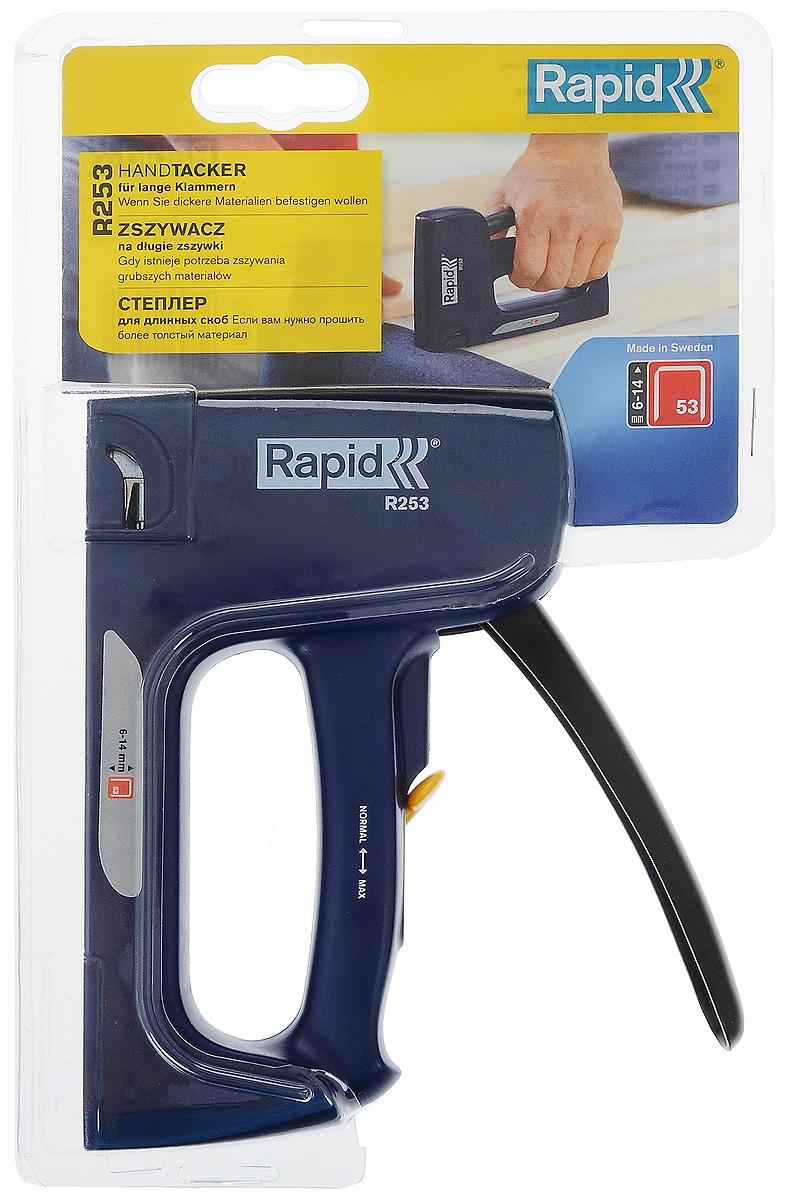 "Степлер Rapid ""R253"" для скоб №53 (6-14 мм) 5000062"