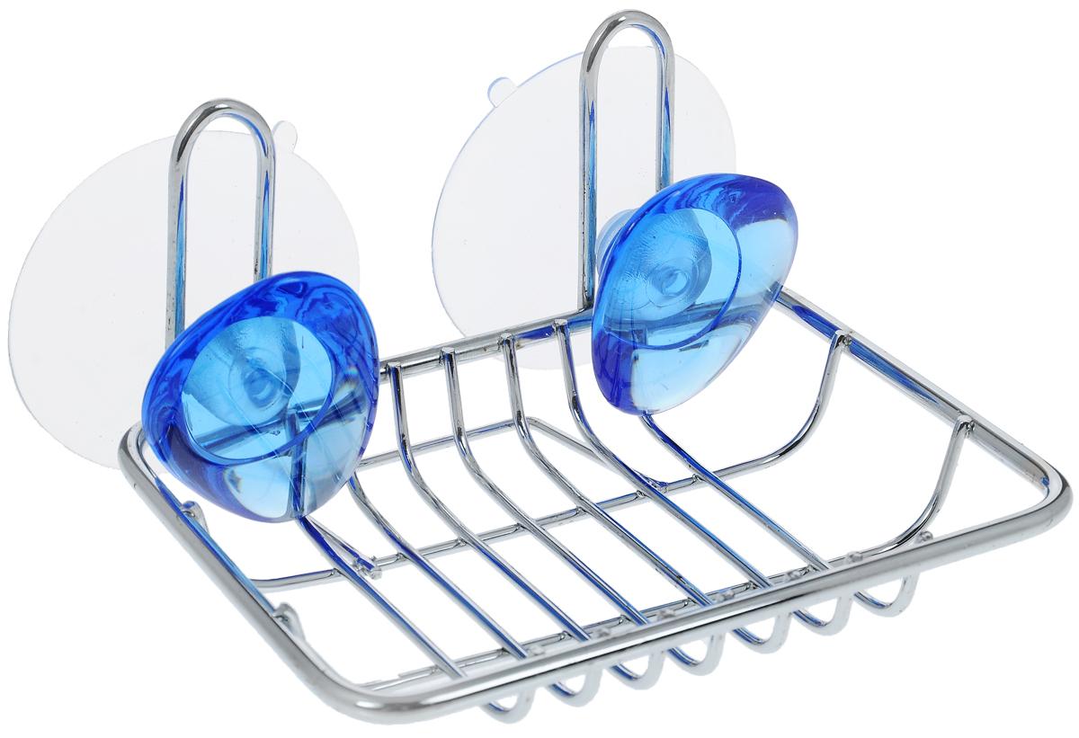Мыльница подвесная Axentia Amica, на присосках, цвет: стальной, синий, 12 х 10 см282031Мыльница Axentia Amica изготовлена из хромированной стали. Изделие крепится к стене при помощи двух присосок. Такая мыльница прекрасно подойдет для ванной комнаты или кухни.