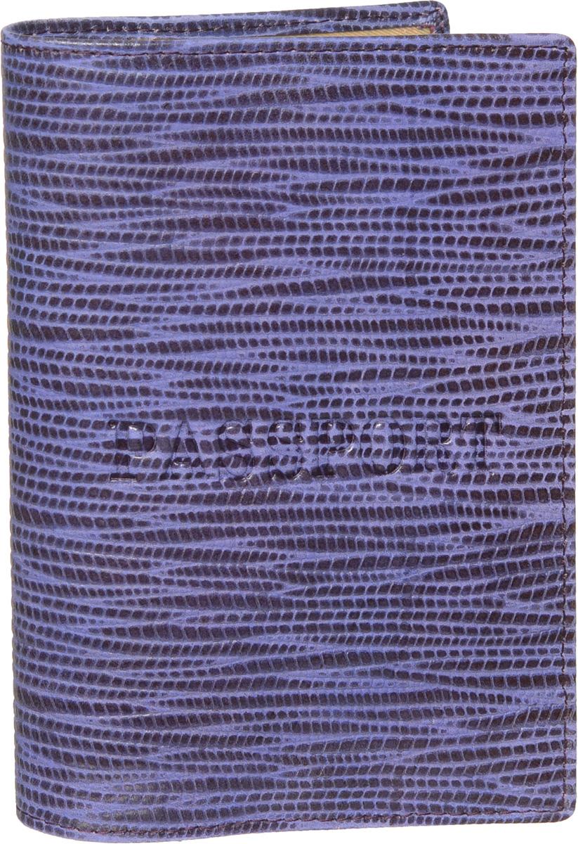 Обложка для паспорта женская Piero, цвет: фиолетовый. ЖКГ1501250_46ЖКГ1501250_46Стильная и элегантная обложка для паспорта Piero выполнена из натуральной кожи с декоративным тиснением. Внутри расположены два прозрачных клапана, с помощью которых документ надежно зафиксируется. Обложка не только сохранит внешний вид документов, но и станет стильным аксессуаром, который подчеркнет ваш образ. Изделие упаковано в фирменную коробку с логотипом бренда. Такой функциональный аксессуар станет замечательным подарком человеку, ценящему качественные и модные вещи.