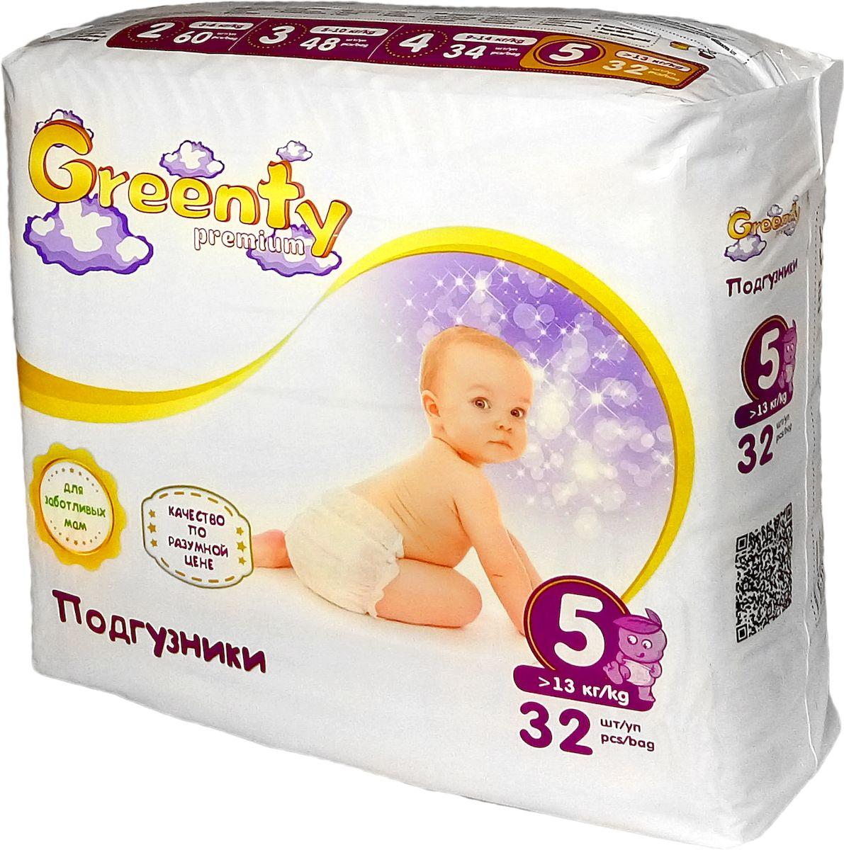Greenty Подгузники +13 кг 32 штGRE-PR-5mGREENTY Одноразовые детские подгузники +13 кг (размер 5) 32 шт