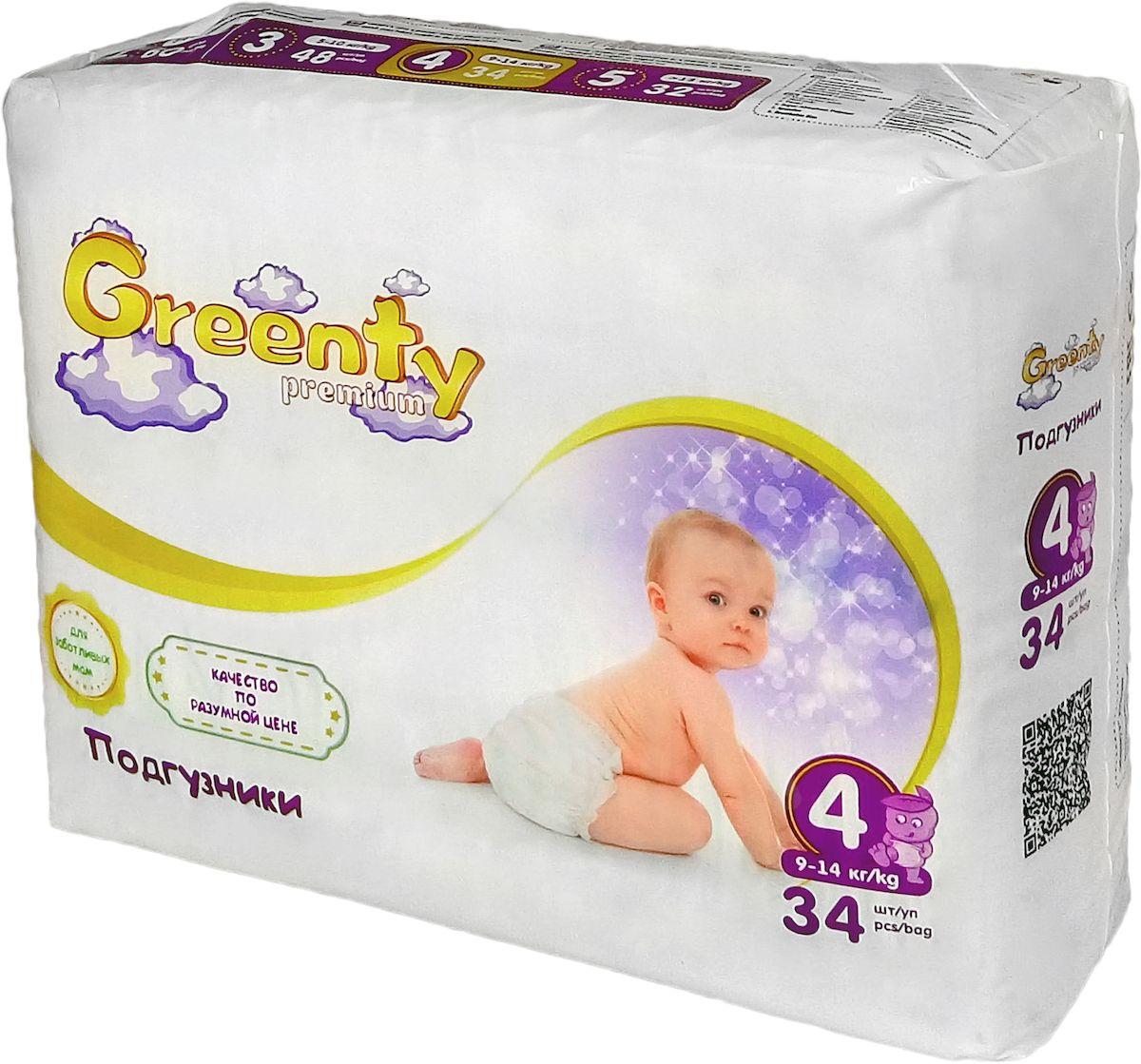 Greenty Подгузники 9-14 кг 34 штGRE-PR-4mGREENTY Одноразовые детские подгузники 9-14 кг (размер 4) 34 шт
