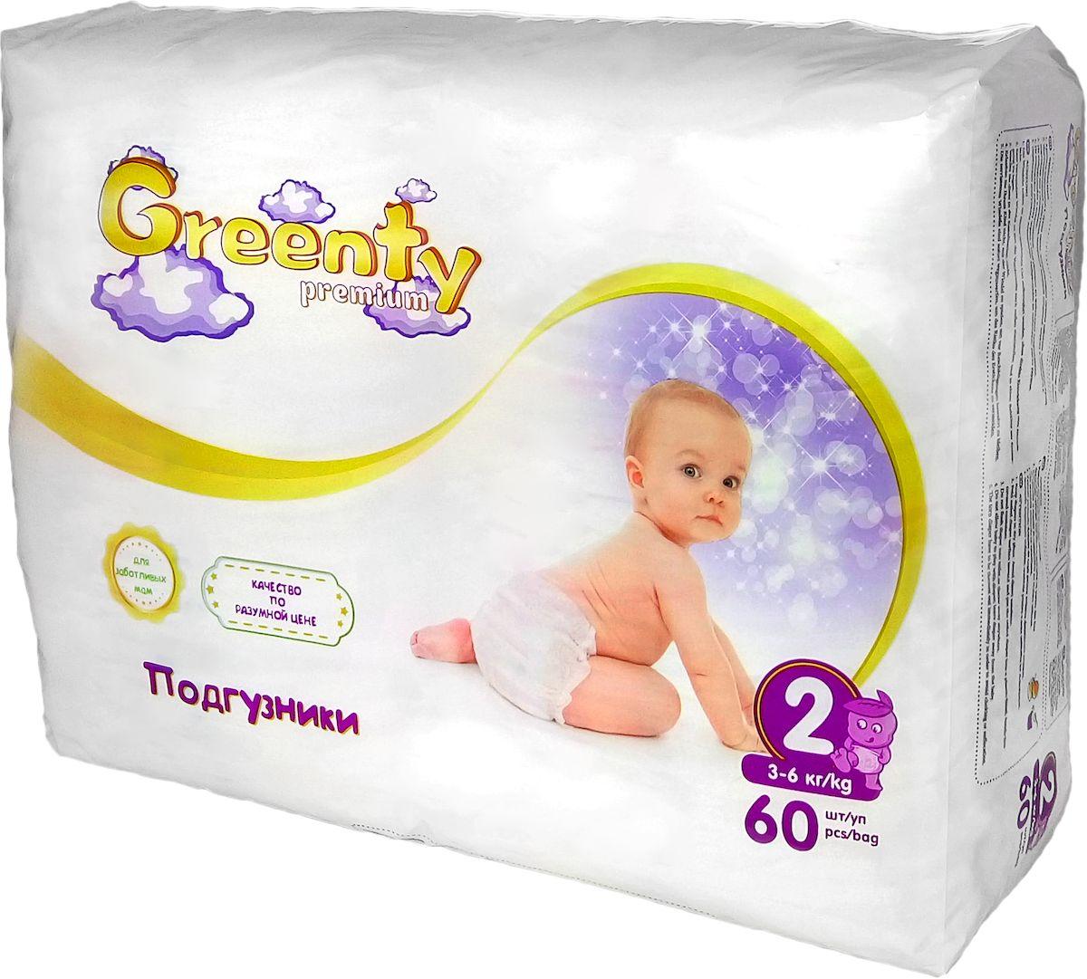 Greenty Подгузники 3-6 кг 60 штGRE-PR-2mGREENTY Одноразовые детские подгузники 3-6 кг (размер 2) 60 шт