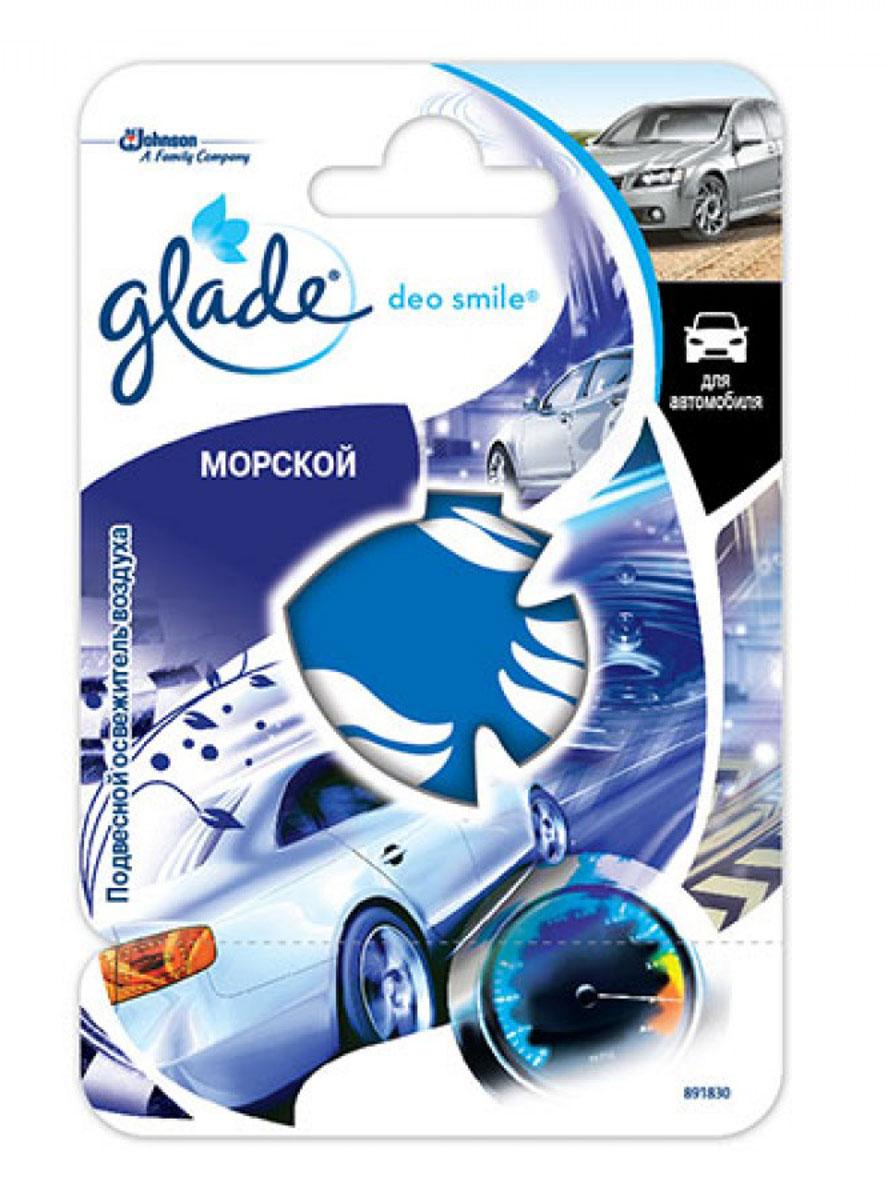 """Ароматизатор автомобильный Glade """"Рыбка"""", подвесной, морской, цвет: синий 650444"""