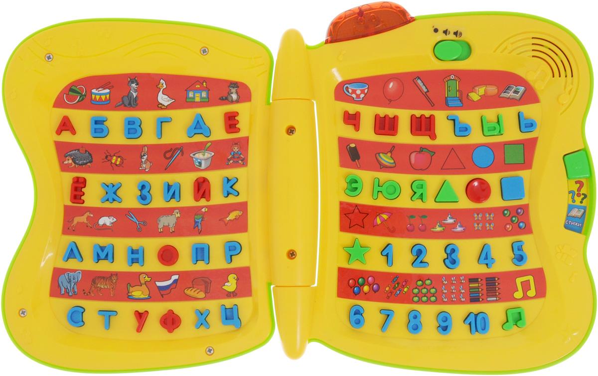 Умка Развивающая игрушка Обучающая книга Винни-Пуха цвет салатовыйA848-H05023RU_салатовыйРазвивающая игрушка Умка Обучающая книга Винни-Пуха специально разработана для ребят, начинающих свое первое знакомство с буквами и цифрами. Ваш ребенок выучит названия и написание букв и цифр, запомнит слова, соответствующие каждой букве, и звуки. Красочные картинки помогут малышу познакомиться с изображением всех предметов и развить ассоциативное восприятие. Режим вопросов поможет проверить полученные знания, а мелодии не дадут скучать. С помощью этой замечательной игрушки ваш малыш научится различать геометрические фигуры и музыкальные ноты. А развить память ему помогут 33 стихотворения про буквы. Яркая забавная книга, разговаривающая голосом любимого героя, сделает процесс обучения увлекательным и интересным! Игрушка способствует развитию речи, внимания, памяти, логики, визуального и слухового восприятия. Для работы игрушки необходимы 3 батарейки напряжением 1,5 V типа АА (товар комплектуется демонстрационными).
