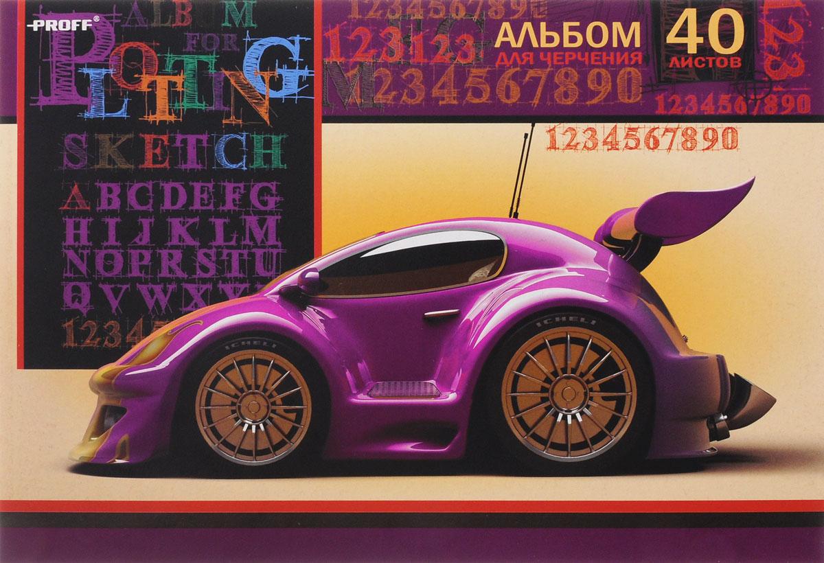 Proff Альбом для черчения 40 листов цвет фиолетовыйАЧМКСКЛ05 160/40_фиолетовыйАльбом для черчения Proff предназначен для школьников и студентов. Он содержит 40 листов качественной плотной гладкой бумаги формата А4, стойкой к внешним воздействиям. Поверхность бумаги после многократных подчисток ластиком не скатывается под карандашом и сохраняет свою белизну. Обложка выполнена из мелованного картона, а бумага имеет шелковисто-матовое покрытие. Листы собраны на склейке.