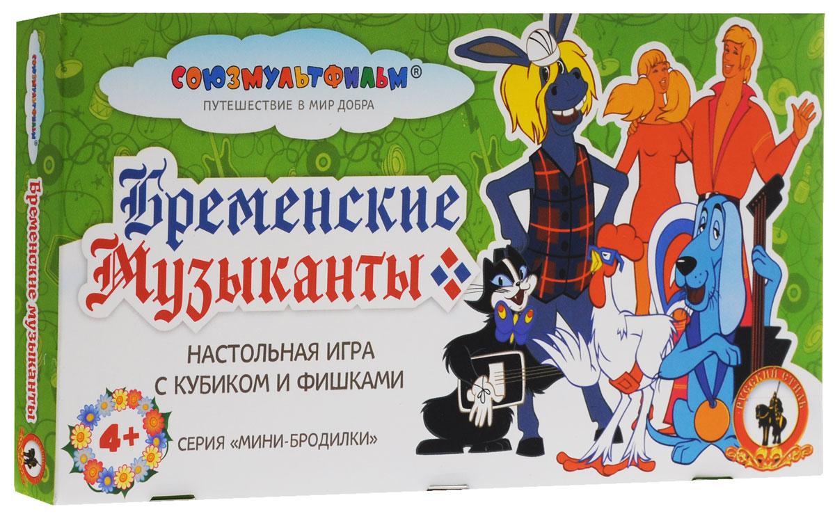 Русский стиль Настольная игра Бременские музыканты