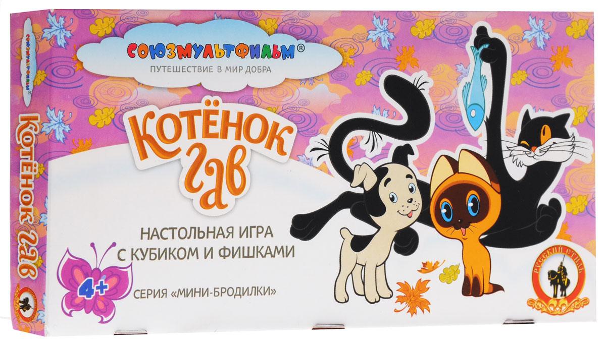 Русский стиль Настольная игра Котенок Гав