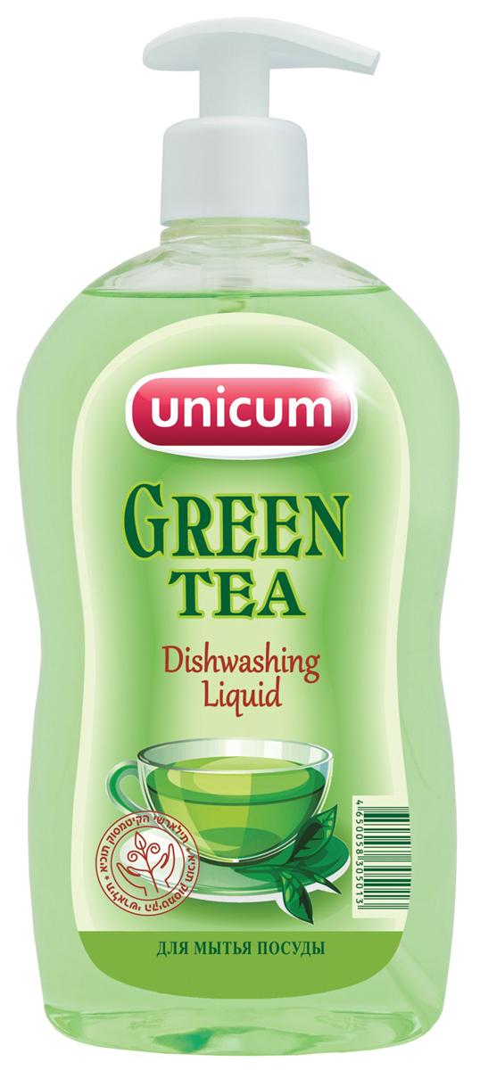 Средство для мытья посуды Unicum Зеленый чай, 550 мл305013Средство для мытья посуды Unicum Зеленый чай - высококонцентрированное современное средство для ручного мытья всех видов посуды и изделий из водостойких материалов. Средство легко удаляет остатки жиров, соусов, кремов, присохших частиц пищи, в то же время бережно относится к коже рук. Благодаря наличию активных наночастиц, средство прекрасно смывается со всех видов посуды даже холодной и жесткой водой.