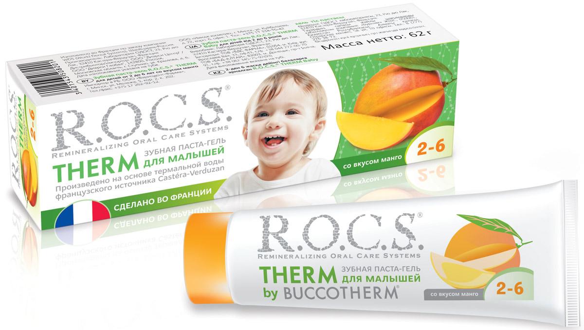 R.O.C.S. Therm Зубная паста Манго для детей от 2 до 6 лет 56 г03-01-041Зубная паста-гель R.O.C.S. THERM Baby для детей от 2 до 6 лет предназначена для прoфилактики кариеса зубов и болезней десен. Паста произведена на основе термальной воды Castera-Verduzan, включающей макро- и микроэлементы, и обогащена фторидом (250 ppm) для защиты зубов от кариеса и реминерализации. Слабощелочной pH термальной воды стабилизирован до 8 уровня (запатентовано) и нейтрализует кислоты. С 1983 года термальная вода Castera-Verduzan официально одобрена (Ministry for Health,AFSSAPS) для применения в лечении заболеваний пародонта. Не содержит парабенов, спирта, сахарина и искусственных ароматизаторов.