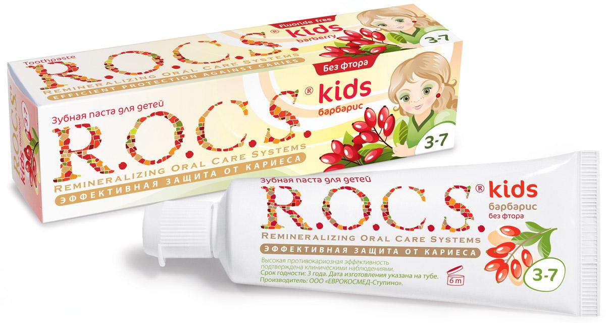 R.O.C.S. Зубная паста Барбарис от 3 до 7 лет 45 г03-01-033Зубная паста без фтора R.O.C.S. Kids Барбарис со вкусом барбариса для детей от 3 до 7 лет разработана при участии стоматологов с учетом возрастных особенностей ребенка. R.O.C.S. Kids Барбарис является эффективным средством защиты от кариеса, не содержащим фтора. Противокариозная и противовоспалительная защита обеспечивается двумя активными компонентами комплекса MINERALIN Kids: высокими концентрациями ксилита (12%), который подавляет кариесогенные бактерии, и биодоступными минералами - глицерофосфатом кальция и хлоридом магния - источниками кальция, фосфора и магния. Обладает свойствами пребиотика: нормализует микробный состав полости рта, что особенно важно при дисбактериозах полости рта. Дети дошкольного возраста должны чистить зубы под контролем взрослых. Не содержит лаурилсульфата натрия и фтора. Обладает низкой абразивностью. Стоматологи особо рекомендуют использовать зубную пасту без фтора в случаях, когда имеется риск избыточного поступления фтора в...