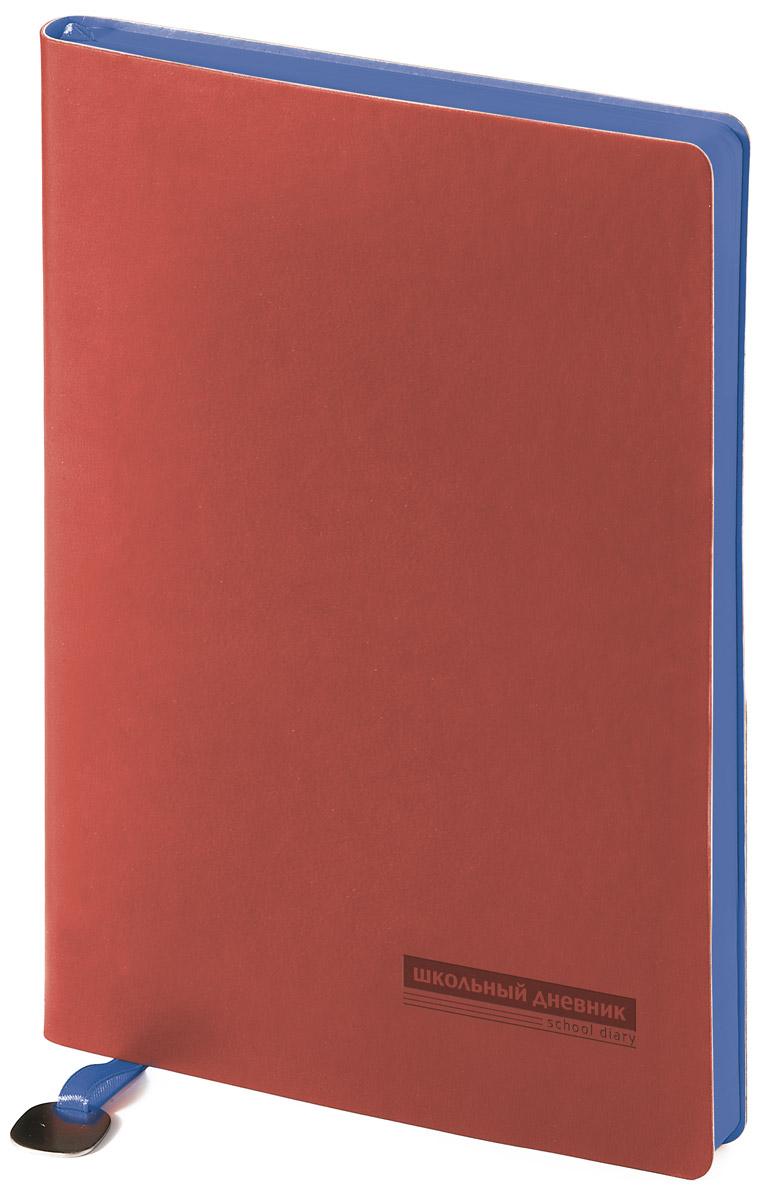 Альт Дневник школьный Mercury цвет бордовый10-069/05Лаконичность и современный стиль заключены в новом дневнике Mercury, который идеально подойдет для учащихся старших классов. Для гибкой обложки школьного дневника Альт Mercury выбран гибкий однотонный материал, внешне напоминающий кожу. Крашеный в голубой цвет обрез блока сочетается с двойной закладкой-ляссе. На ней закреплен небольшой серебристый шильдик. Формат дневника А5. Блок дневника состоит из 96 страниц высококачественной офсетной бумаги. Порядок компоновки разделов соответствует стандартам системы образования. На последней странице (Итоговые оценки) перечень изучаемых предметов ученики составляют самостоятельно.
