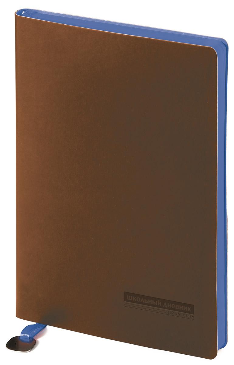 Альт Дневник школьный Mercury цвет коричневый10-069/06Для гибкой обложки этого ежедневника выбран гладкий коричневый материал, внешне напоминающий кожу. Приятная на ощупь фактура soft-touch аналогична замшевым текстурам. Крашеный в голубой цвет обрез блока сочетается с двойной закладкой-ляссе. На ней закреплен небольшой серебристый шильдик. Формату А4 соответствует размер 17*22 см. Блок дневника состоит из 96 страниц высококачественной офсетной бумаги. Порядок компоновки разделов соответствует стандартам системы образования. На последней странице («Итоговые оценки») перечень изучаемых предметов ученики составляют самостоятельно.