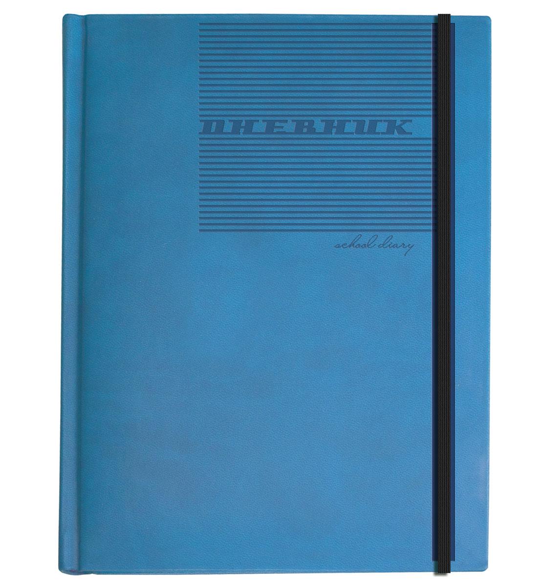 Альт Дневник школьный Megapolis Velvet цвет голубой