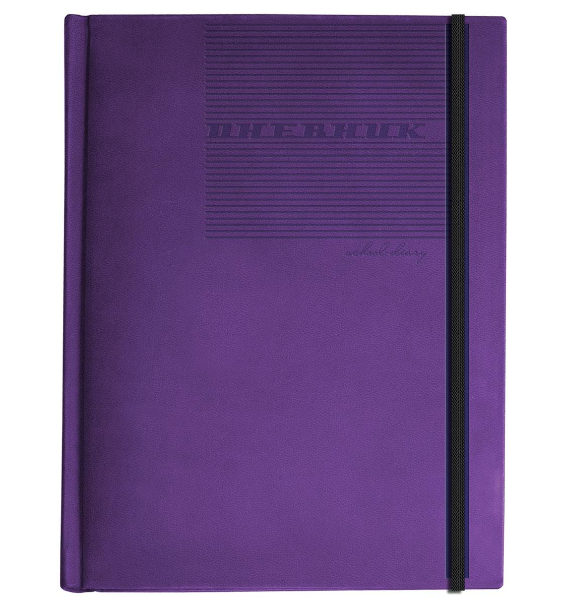 Альт Дневник школьный Megapolis Velvet цвет фиолетовый10-071/13Обложка дневника имеет твердую, жесткую основу. Переплетный материал с гладкой фактурой обладает прорезиненным эффектом. На нем выигрышно смотрится бесцветное термотиснение и надпись «Дневник». Обложка формата А5 имеет стильные закругленные края, а для фиксации в закрытом виде предусмотрена черная резинка. Внутренний блок сделан из бежевого офсета 60 г/кв м. 96 страниц на сшивке нитками структурированы по разделам согласно стандартам системы образования. Последнюю страницу ученик заполняет самостоятельно, внося названия предметов в отведенные графы. Внутри есть тонкая закладка-ляссе.