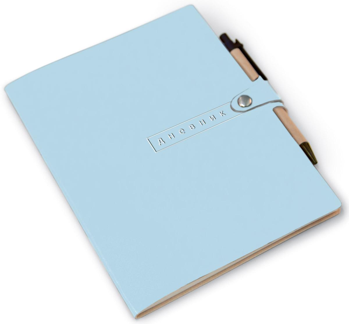 Альт Дневник школьный Major цвет серо-голубой