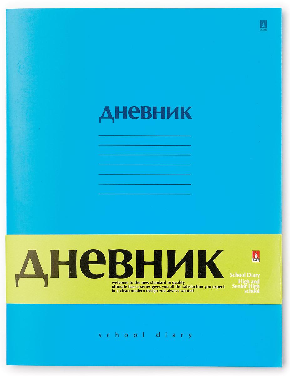 Альт Дневник школьный Premium цвет синий