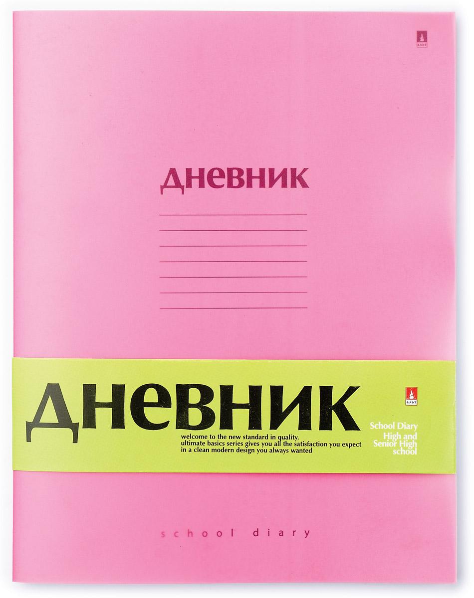 Альт Дневник школьный Premium цвет розовый10-224/03Для старших классов. С пластковой обложкой. На скрепках. Розовый цвет обложки.