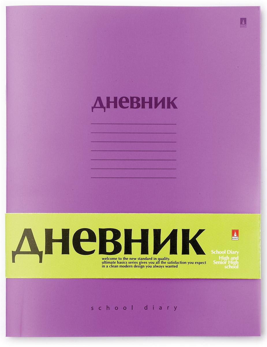 Альт Дневник школьный Premium цвет фиолетовый