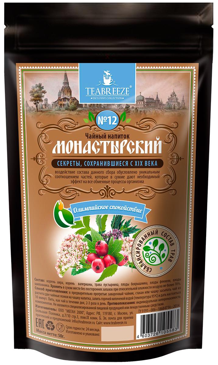 Teabreeze Монастырский №12 олимпийское спокойствие чайный напиток, 50 г