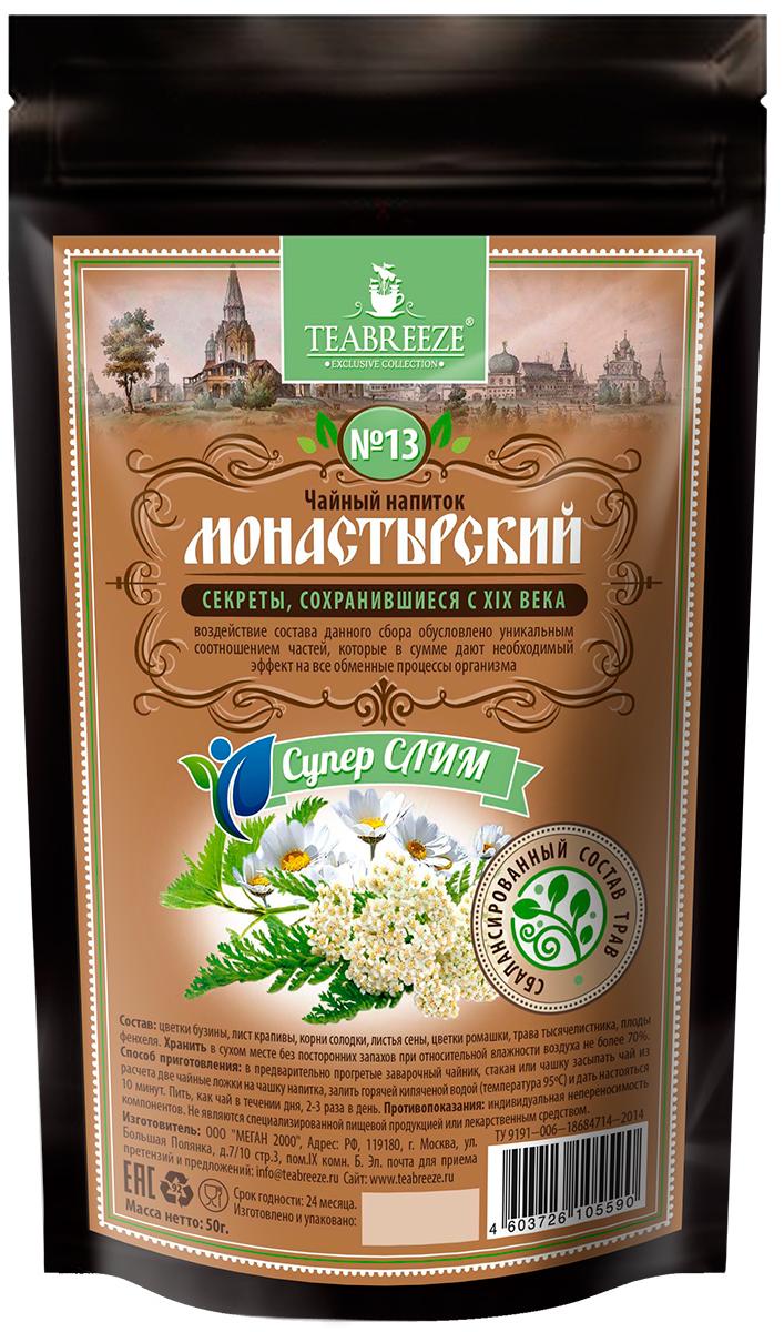 Teabreeze Монастырский №13 супер слим чайный напиток, 50 г