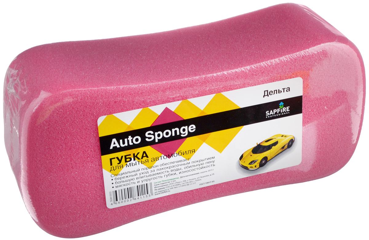 Губка для мытья автомобиля Sapfire Дельта, цвет: розовый, 24 х 10,5 х 8 см0502-SGM_розовыйГубка Sapfire Дельта, изготовленная из высококачественного пенополиуретана, обеспечивает бережный уход за лакокрасочным покрытием автомобиля, обладает высокими абсорбирующими свойствами. При использовании с моющими средствами изделие создает обильную пену. Губка Sapfire Дельта сохраняет свою форму даже после многократного использования и прослужит вам долгие годы.