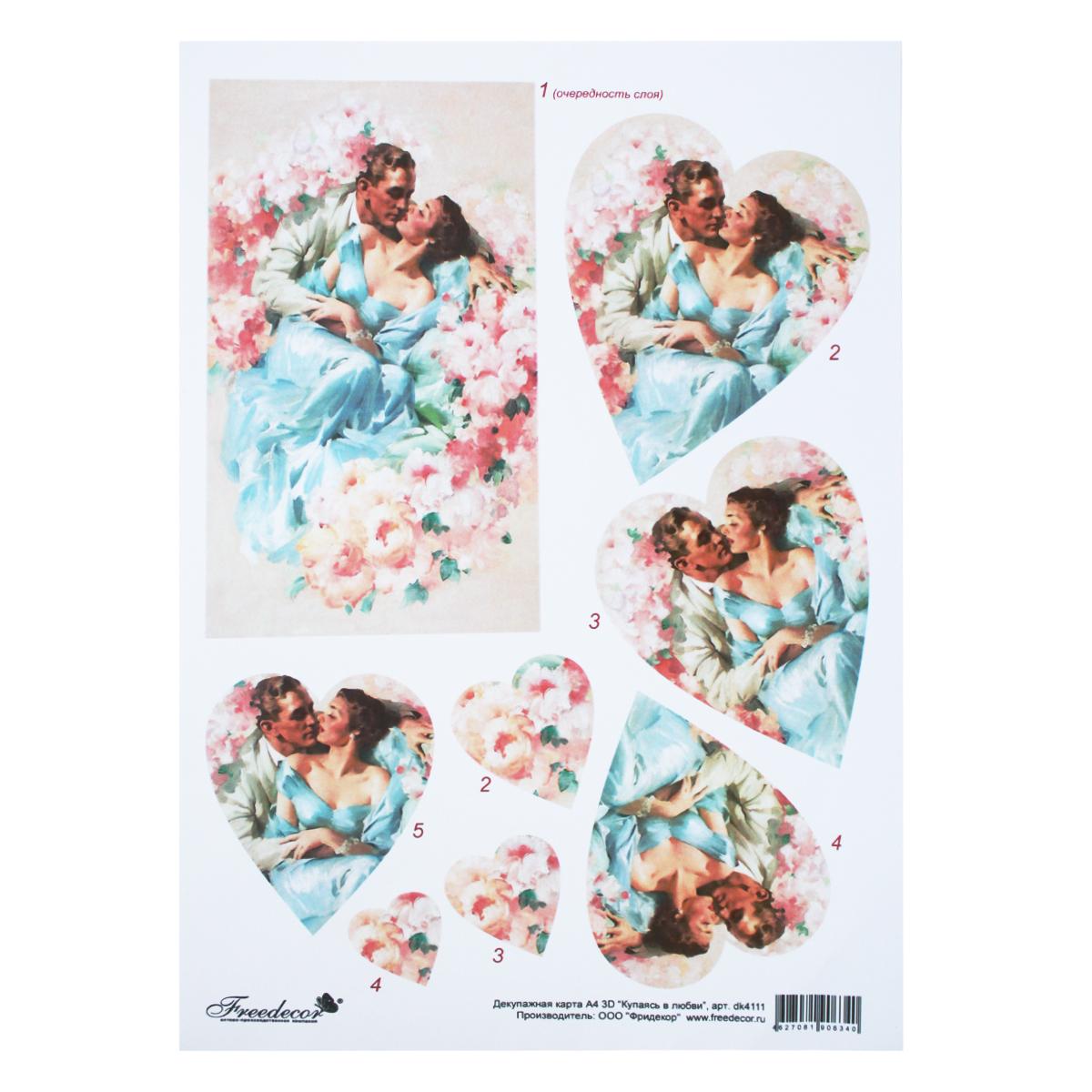 Декупажная карта Freedecor, А3, 80 гр./м.кв. Dk 4111688642_4111Декупажные карты Фридекор отличаются оригинальными, стильными дизайнами и прекрасным качеством. Печать декупажных карт происходит на бумаге плотностью 80 гр/м2.