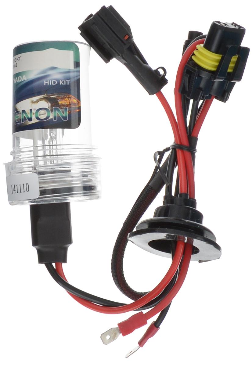 Лампа автомобильная ксеноновая Nord YADA, H15, 6000K904044Лампа автомобильная ксеноновая Nord YADA - это электрическая ксеноновая газозарядная лампа для автомобилей и других моторных транспортных средств. Ксеноновая лампа - это источник света, представляющий собой устройство, состоящее из колбы с газом (ксеноном), в котором светится электрическая дуга, которая возникает вследствие подачи напряжения на электроды лампы. Лампа дает яркий белый свет, близкий по спектру к дневному. Высокая яркость обеспечивает хорошее освещение дороги и безопасность. Свет лампы насыщенный и интенсивный, поэтому она идеально подходит для освещения дороги во время тумана. Преимущества по сравнению с галогенной лампой: - Безопасность - лучше освещает дорогу, помогает быстрее среагировать на дорожную обстановку; - Экономичность - потребляет меньше, а светит ярче; - Увеличенный срок службы - не имеет нити накаливания, поэтому долговечна и не боится тряски.