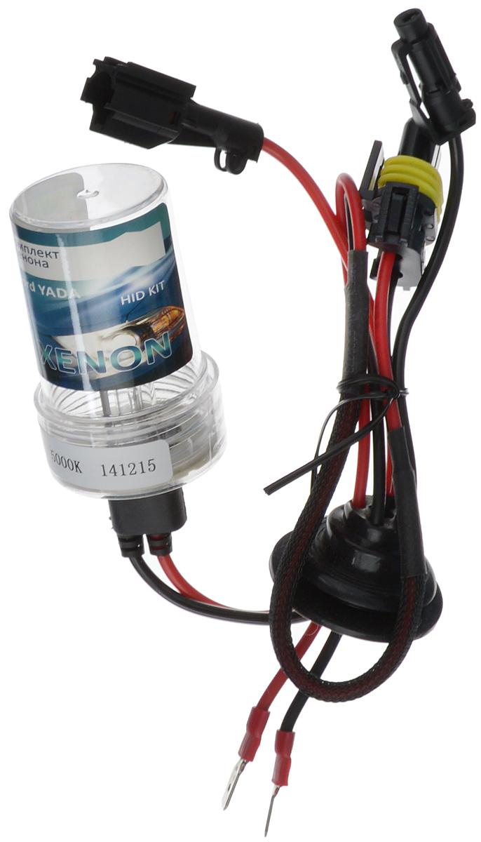 Лампа автомобильная ксеноновая Nord YADA, H3, 5000K903389Лампа автомобильная ксеноновая Nord YADA - это электрическая ксеноновая газозарядная лампа для автомобилей и других моторных транспортных средств. Ксеноновая лампа - это источник света, представляющий собой устройство, состоящее из колбы с газом (ксеноном), в котором светится электрическая дуга, которая возникает вследствие подачи напряжения на электроды лампы. Лампа дает яркий белый свет, близкий по спектру к дневному. Высокая яркость обеспечивает хорошее освещение дороги и безопасность. Свет лампы насыщенный и интенсивный, поэтому она идеально подходит для освещения дороги во время тумана. Преимущества по сравнению с галогенной лампой: - Безопасность - лучше освещает дорогу, помогает быстрее среагировать на дорожную обстановку; - Экономичность - потребляет меньше, а светит ярче; - Увеличенный срок службы - не имеет нити накаливания, поэтому долговечна и не боится тряски.