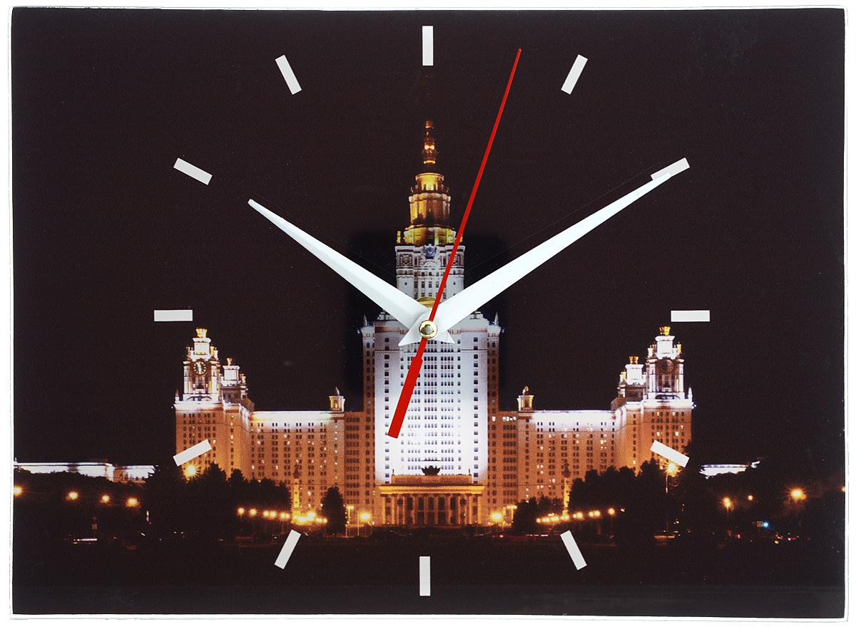 Часы настенные Эврика Москва, цвет: черный, белый 28 х 20 см95310Настенные часы Эврика Москва выполнены из прочного стекла с изображением ночной Москвы. Дизайн часов подчеркнет стиль вашего дома и украсит любую комнату. Циферблат оформлен отметками, часовой и минутной стрелками. Часы работают от одной батарейки типа АА напряжением 1,5V (в комплект не входит). С задней стороны имеется металлическая петелька для подвешивания на стену. Размер часов: 28 см х 20 см.