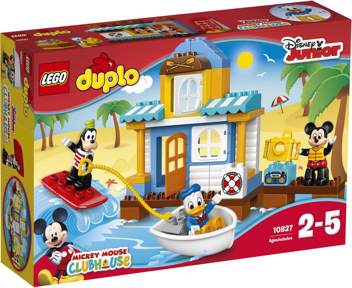 LEGO DUPLO Конструктор Домик на пляже 1082710827Помогите ребенку посадить Дональда Дака в катер и вместе прокатите Гуфи на вейкборде, пока Микки Маус фотографирует своих друзей, стоя возле домика на пляже. Маленьким поклонникам понравится собирать и перестраивать эту модель, создавая собственные ролевые истории на тему отпуска. В набор входят 3 фигурки: Микки Маус, Дональд Дак и Гуфи. Конструктор LEGO DUPLO. Домик на пляже включает в себя 48 разноцветных пластиковых элементов. Конструктор станет замечательным сюрпризом вашему ребенку, который будет способствовать развитию мелкой моторики рук, внимательности, усидчивости и мышления. Играя с конструктором, ребенок научится собирать детали по образцу, проводить время с пользой и удовольствием.