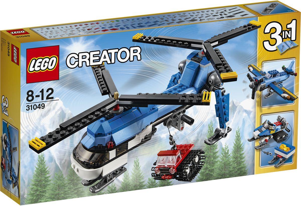 LEGO Creator Конструктор Двухвинтовой вертолет 3104931049Запускайте оба винта этого удивительного вертолета и взлетайте в небо. Опустите лебедку, прицепите гусеничный трактор-снегоход и перебросьте его в нужное место. Выполните идеальную посадку на лед и снег, используя лыжи вертолета! Двухвинтовой вертолет 3 в 1 отличается высокотехнологичным дизайном в голубой и белой цветовой гамме и может быть трансформирован в снегоход с функционирующей лебедкой или самолет с одним двигателем и крутящимся пропеллером. Конструктор LEGO Creator. Двухвинтовой вертолет включает в себя 326 разноцветных пластиковых элементов. Конструктор - это один из самых увлекательных и веселых способов времяпрепровождения. Ребенок сможет часами играть с конструктором, придумывая различные ситуации и истории.