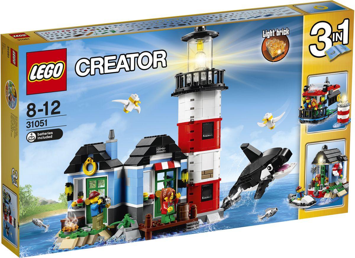 LEGO Creator Конструктор Маяк 3105131051Наслаждайтесь приключениями на морском берегу с этим удивительным конструктором LEGO Creator. Маяк. В нем имеются уютный маяк и коттедж смотрителя маяка с тщательно продуманным интерьером, включающим в себя стол, стул, лампу и картины. Поднимитесь на галерею, расположенную на высоте птичьего полета, и включите сигнальный огонь маяка, чтобы вести проходящие суда. Затем попейте чаю в коттедже смотрителя маяка, где из окна можно увидеть плывущую мимо дружелюбную касатку, а затем проведите приятный вечер, сидя у открытого огня и слушая, как волны плещутся о берег. Набор можно перестроить в домик на воде и в домик с пирсом и катером. Комплект содержит 528 разноцветных пластиковых элементов. Конструктор станет замечательным сюрпризом вашему ребенку, который будет способствовать развитию мелкой моторики рук, внимательности, усидчивости и мышления. Играя с конструктором, ребенок научится собирать детали по образцу, проводить время с пользой и...