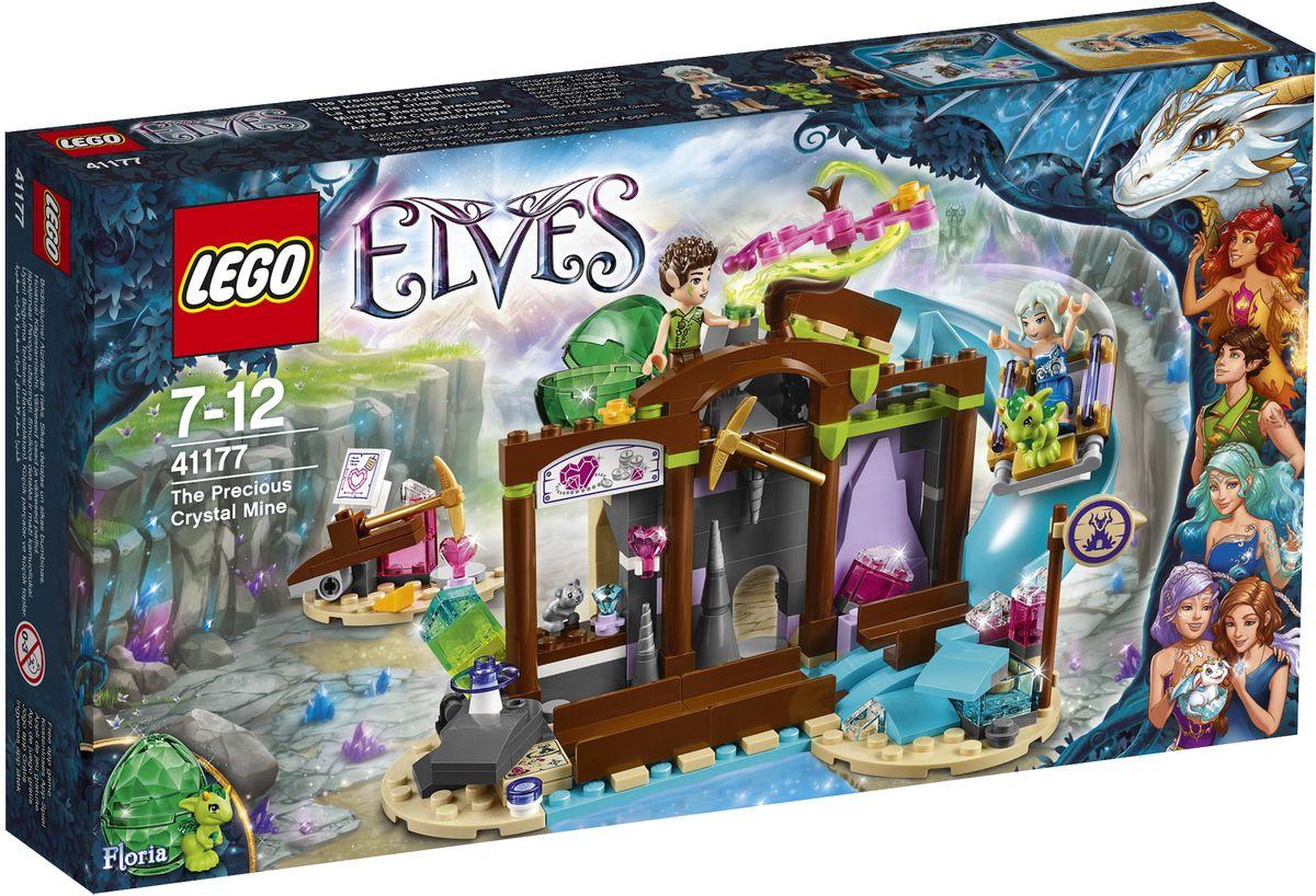 LEGO Elves Конструктор Кристальная шахта 4117741177Присоединитесь к Наиде и Фаррану в их путешествии по Эльфендейлу и совершите неожиданную находку! Помогите им защитить недавно вылупившегося дракона земли Флорию и познакомьтесь с мышью-ювелиром, которая создает потрясающие украшения из кристаллов в шахте. Отправляйтесь в шахту на вагонетке вместе с Наидой и Флорией и найдите спрятанную карту. Остановитесь возле магазина и купите блестящий драгоценный камень, прежде чем отправиться в путь! Набор включает в себя 273 разноцветных пластиковых элемента. Конструктор - это один из самых увлекательных и веселых способов времяпрепровождения. Ребенок сможет часами играть с конструктором, придумывая различные ситуации и истории.