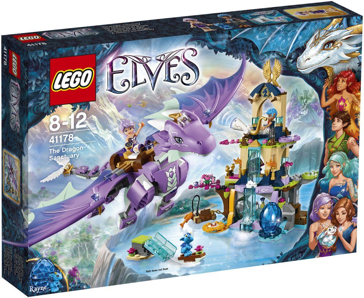 LEGO Elves Конструктор Логово дракона 41178