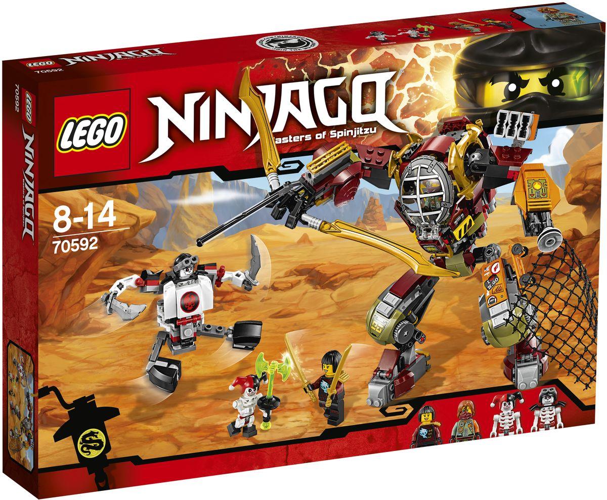LEGO NINJAGO Конструктор Робот-спасатель 7059270592Поместите Ронана в открытую кабину его робота и готовьтесь к бою. Это непревзойденная машина-охотник с мощным оружием и специальным отсеком для хранения украденных вещей. Стреляйте из пружинного шутера золотого лука и уворачивайтесь от атак робота Самукая, атакующего серебряными лезвиями, заряженными темной магией. Стреляйте сетью из шутера, чтобы поймать воинов Самукая, а затем отсоедините скейтборд или флаер, чтобы сбежать с добычей! Конструктор LEGO NINJAGO. Робот-спасатель включает в себя 439 разноцветных пластиковых элементов. Конструктор станет замечательным сюрпризом вашему ребенку, который будет способствовать развитию мелкой моторики рук, внимательности, усидчивости и мышления. Играя с конструктором, ребенок научится собирать детали по образцу, проводить время с пользой и удовольствием.