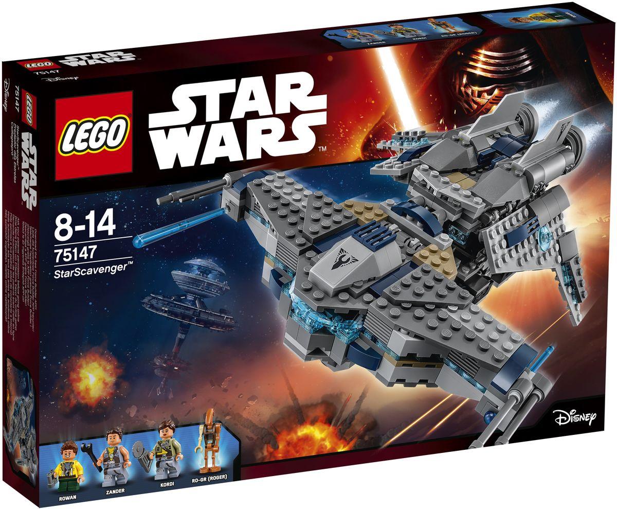 LEGO Star Wars Конструктор Звездный Мусорщик 7514775147После сборки конструктора LEGO Star Wars вы получите космический корабль Звездный мусорщик, который состоит 558 разноцветных элементов. На крыльях, установленных в передней части сосредоточено вооружение корабля: лазерные орудия и 2 пружинных шутера. В задней части расположена силовая установка и раскрывающийся отсек, в котором ждет своего часа шагающий погрузчик с ковшом. В передней части можно откинуть люк и поместить экипаж. При необходимости можно отсоединить грузовой отсек. Конструктор станет замечательным сюрпризом вашему ребенку, который будет способствовать развитию мелкой моторики рук, внимательности, усидчивости и мышления. Играя с конструктором, ребенок научится собирать детали по образцу, проводить время с пользой и удовольствием.