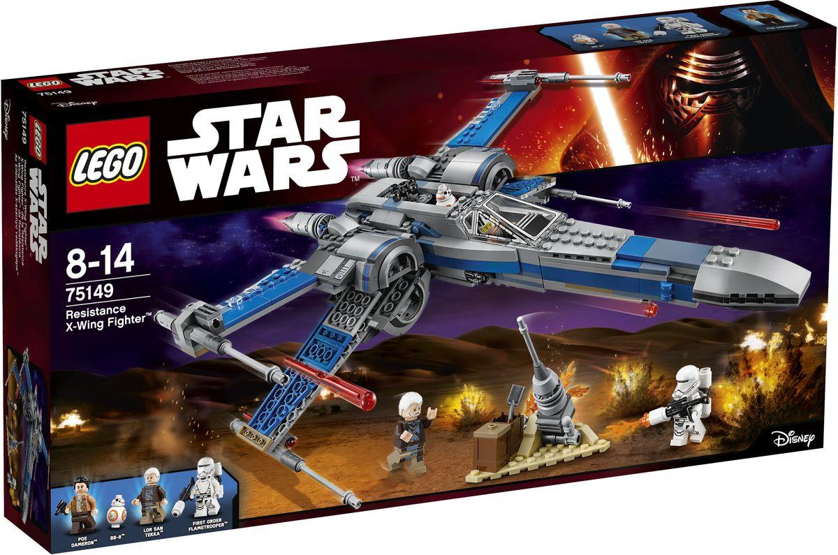 LEGO Star Wars Конструктор Истребитель Сопротивления типа Икс 7514975149После сборки конструктора LEGO Star Wars, состоящего из 740 пластиковых элементов, вы получите потрясающе выполненный истребитель Икс-винг в серо-синей окраске с подвижными крыльями и шутерами. Строение деревни, которое вспыхнуло после атаки штурмовиков Первого Ордена, разрушается и По бросается с огнетушителем, чтобы погасить его. Успеет ли он доставить важнейшую информацию в штаб Сопротивления решать только вам! Конструктор - это один из самых увлекательных и веселых способов времяпрепровождения. Ребенок сможет часами играть с конструктором, придумывая различные ситуации и истории.