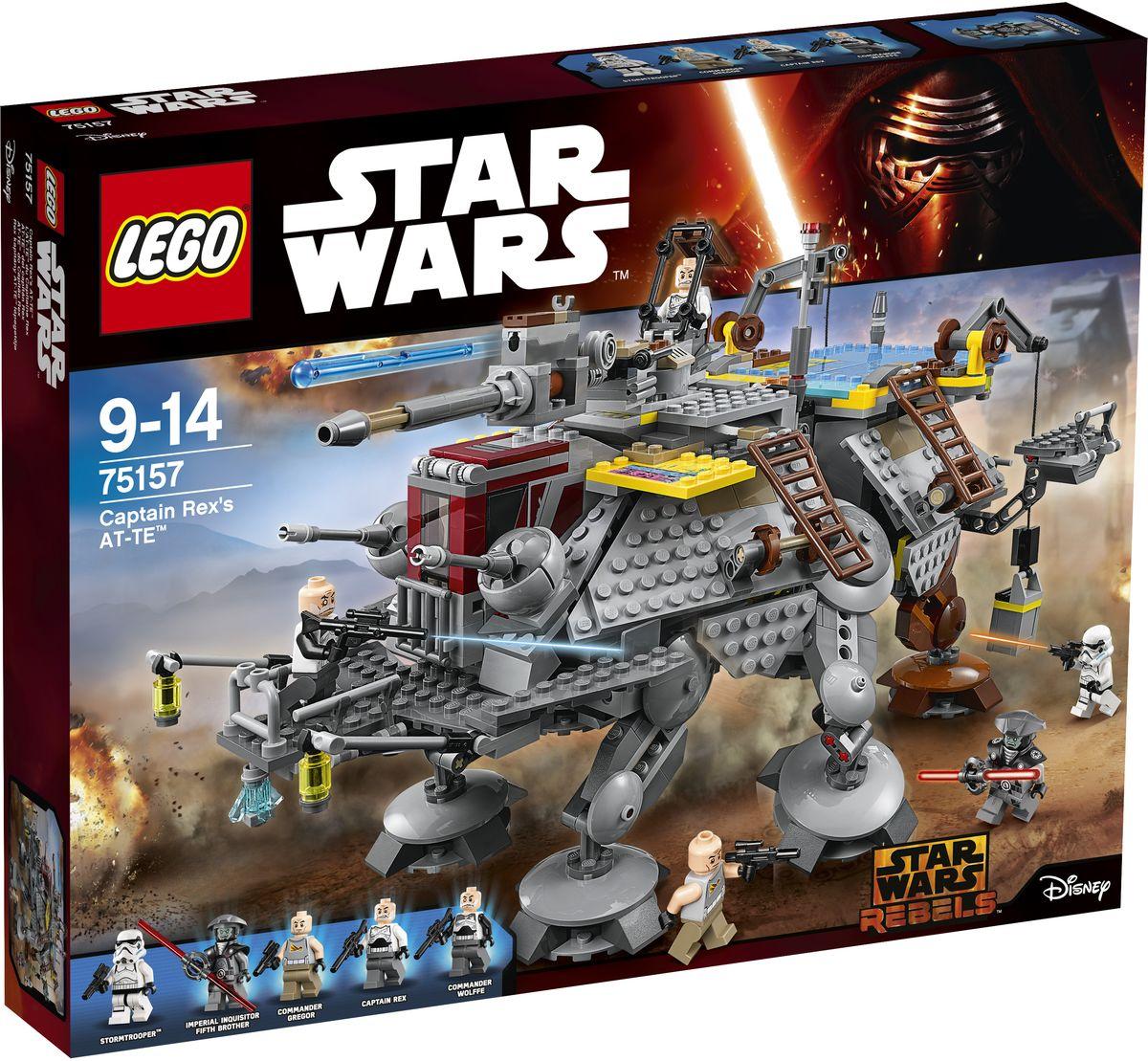LEGO Star Wars Конструктор Шагающий штурмовой вездеход AT-TE капитана Рекса 7515775157Императорский Инквизитор Пятый брат и его сообщник Штурмовик пытаются попасть на борт модифицированного AT-TE капитана Рекса и взять машину под контроль! Этот старый АТ-ТЕ не слишком интересен снаружи, но на нем установлены краны и лестницы, а сверху смонтировано орудие. Помогите Рексу и его друзьям-клонам, командиру Грегору, командиру Вольфу, удержать их имперских врагов на расстоянии так долго, как это возможно. Конструктор LEGO Star Wars включает в себя 972 разноцветных пластиковых элемента. Конструктор станет замечательным сюрпризом вашему ребенку, который будет способствовать развитию мелкой моторики рук, внимательности, усидчивости и мышления. Играя с конструктором, ребенок научится собирать детали по образцу, проводить время с пользой и удовольствием.