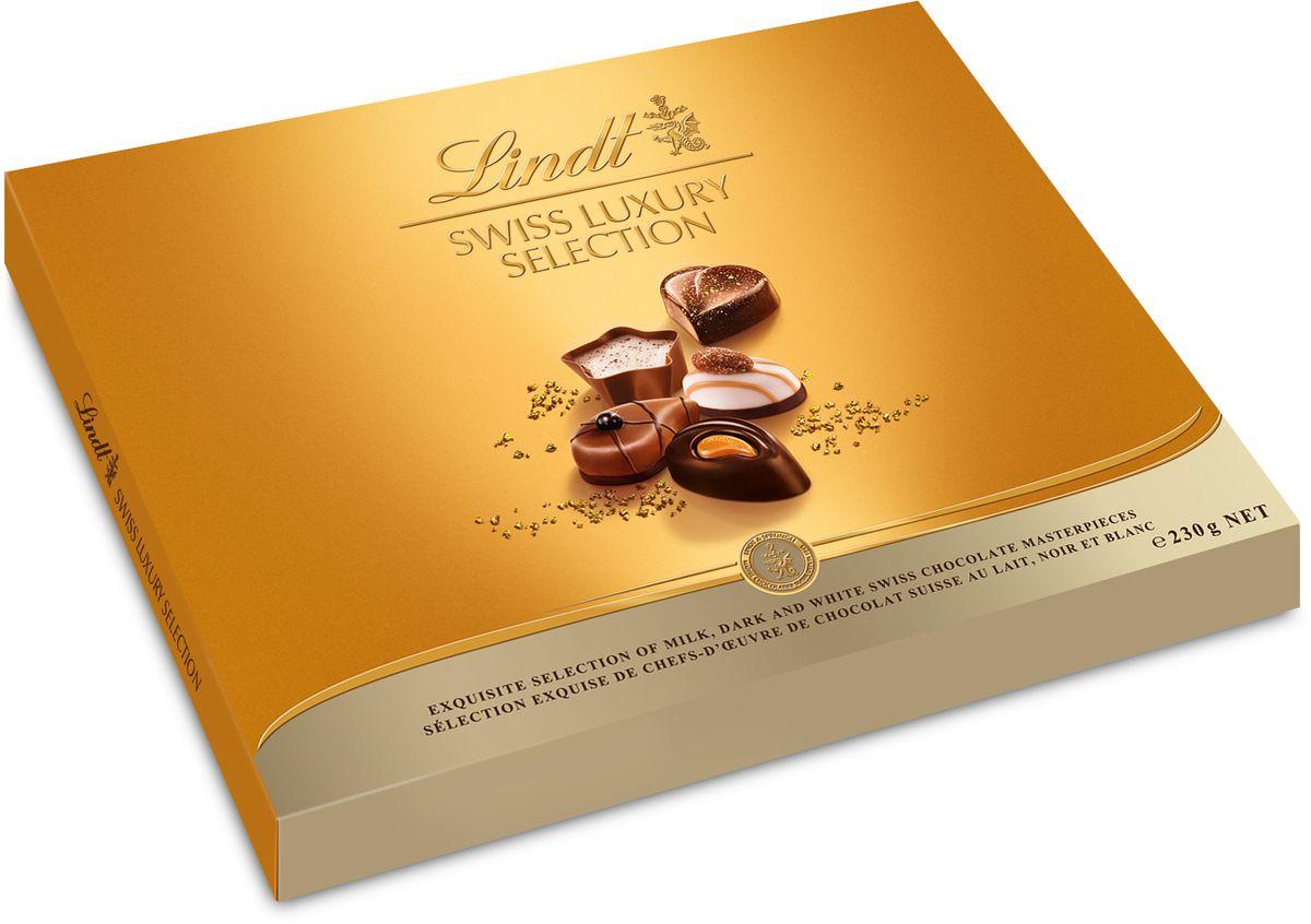 Ассорти шоколадных конфет из швейцарского шоколада