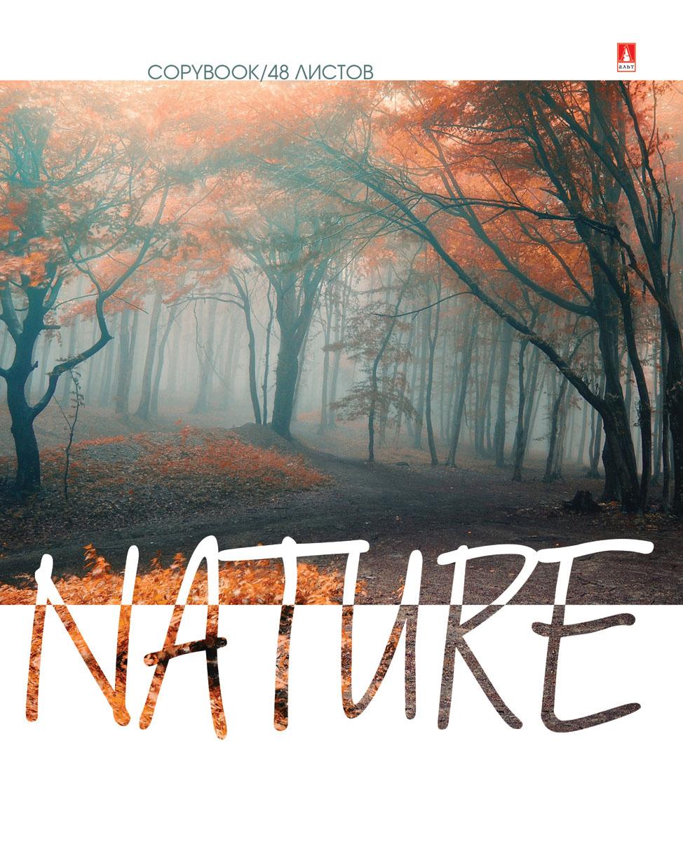 Альт Тетрадь Природа Настроение 48 листов в клетку Вид 1 7-48-006