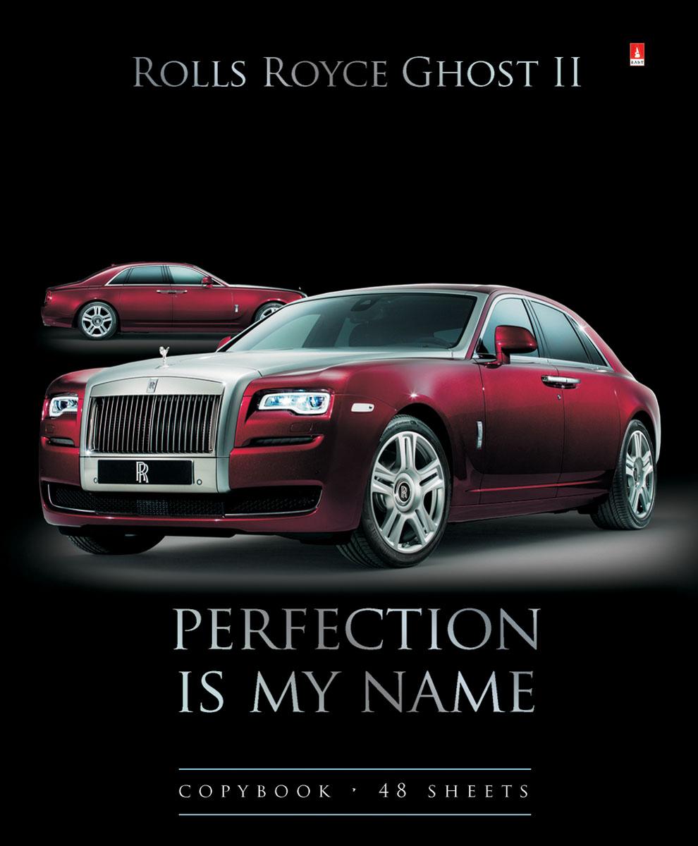 Альт Тетрадь Rolls Royce chost 2 48 листов в клетку 7-48-1032