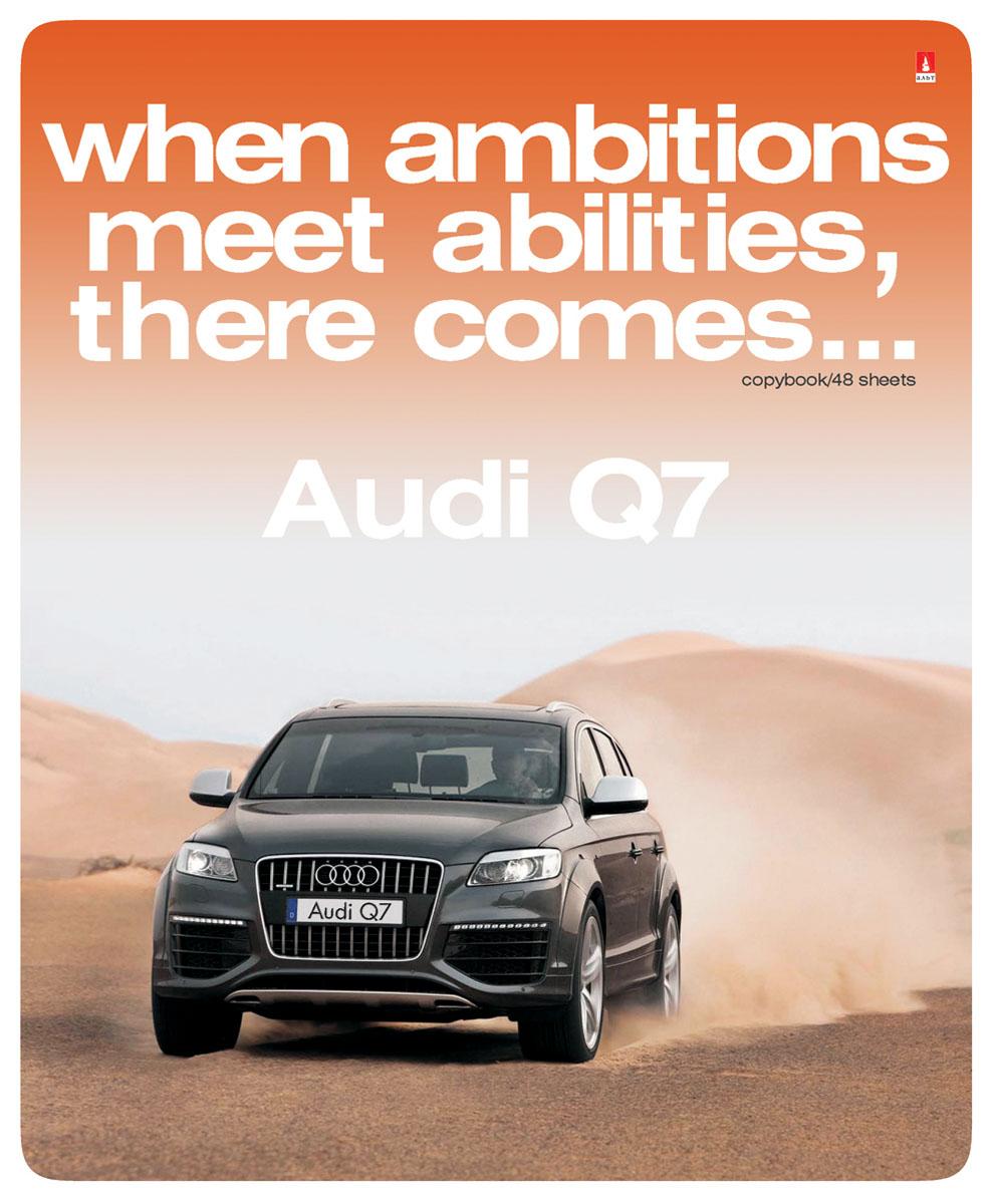 Альт Тетрадь Audi Q7 48 листов в клетку7-48-1034Тетрадь Альт Audi Q7 из серии Машины внедорожники отлично подойдет для занятий школьнику, студенту или для различных записей. Двойная обложка тетради выполнена из качественного экологически чистого картона. Лицевая сторона оформлена изображением черной Audi Q7. Внутренний блок тетради, соединенный двумя металлическими скрепками, состоит из 48 листов первосортной бумаги белого цвета формата А5. Четкая линовка точно совпадает с обеих сторон каждого листа. Поля отмечены красным цветом.