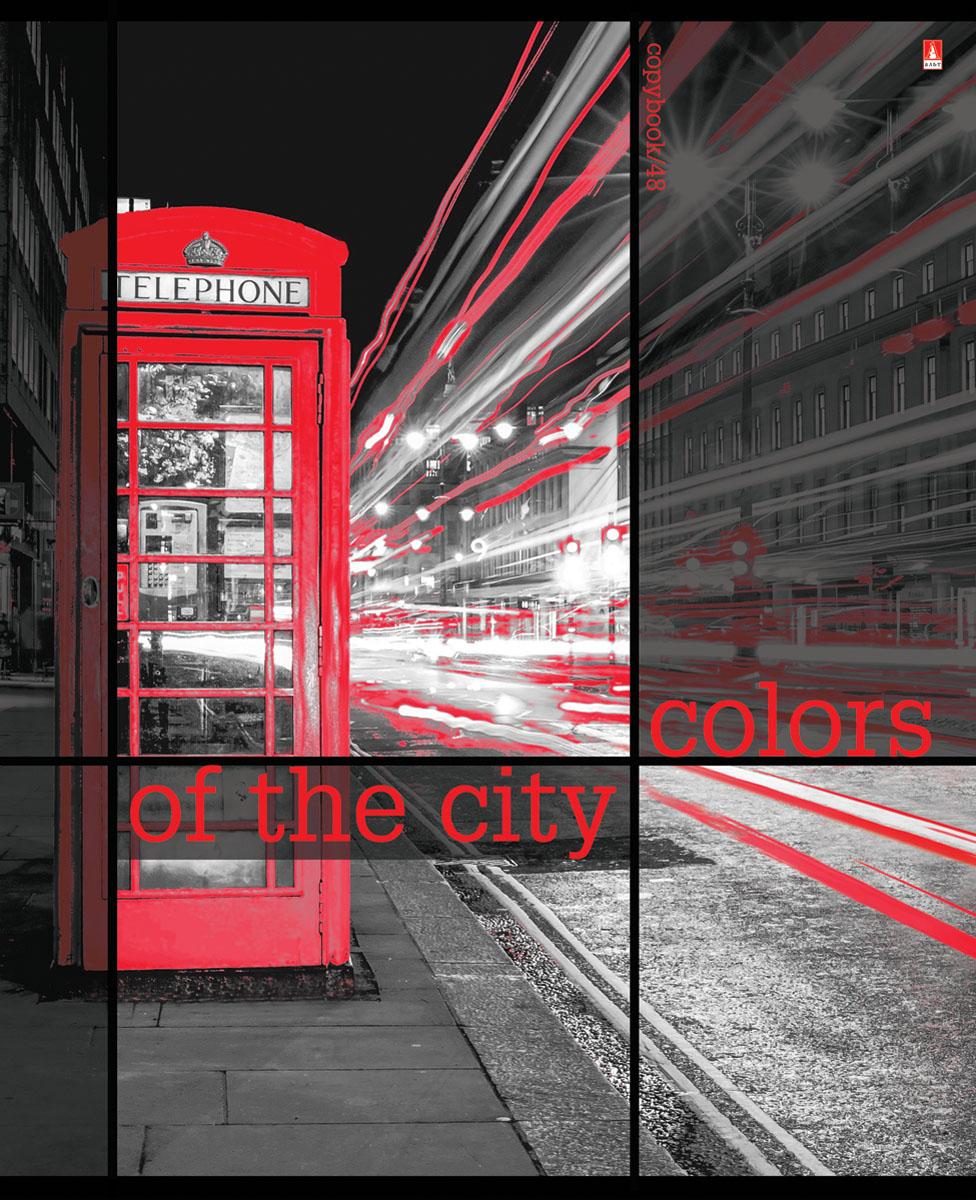 Альт Тетрадь Города Контрасты New 48 листов в клетку цвет розовый7-48-182Тетрадь Альт Города. Контрасты New подойдет студенту и школьнику. Всех любителей путешествий и больших городов порадует новая серия Города. Контрасты New. Обложка тетради выполнена из плотного картона. Для создания визуально объемного, живого изображения использован эффект иридиум - печать на фольгированной обложке. Стремительный ритм жизни в мегаполисах запечатлен в кадрах городской романтики. Серия Города. Контрасты New станет мини-экскурсом в мир ночных столиц, которые легко узнать по знаковым символам. Внутренний блок тетради состоит из 48 листов белой бумаги, соединенных двумя металлическими скрепками. Стандартная линовка в клетку голубого цвета дополнена полями.