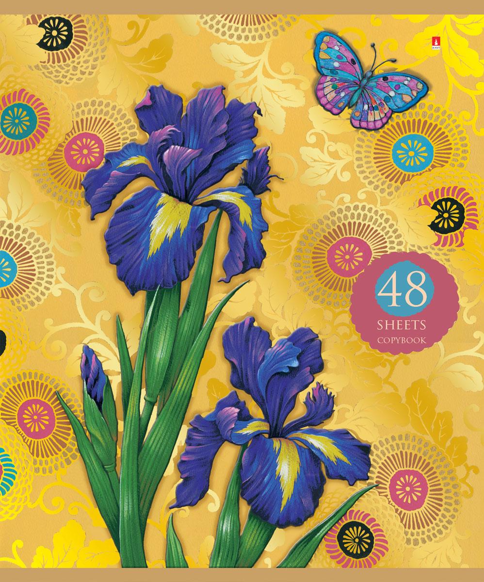 Альт Тетрадь Ирисы 48 листов в клетку цвет фиолетовый7-48-268Тетрадь Альт Ирисы идеально подойдет для большинства школьных предметов. Благодаря скругленным краям исключаются заломы уголков. Тетрадь имеет вторую обложку, которая оформлена в том же дизайне, что и первая и имеет поле для персональных данных. Внутренний блок тетради состоит из 48 листов белой бумаги на основе эвкалиптовой целлюлозы, соединенных двумя металлическими скрепками. Линовка в клетку и поля совпадают с обеих сторон каждой страницы. Обложка тетради Альт гарантируют хорошее настроение на любом уроке.